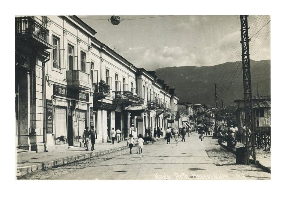 Пустынная набережная 1930