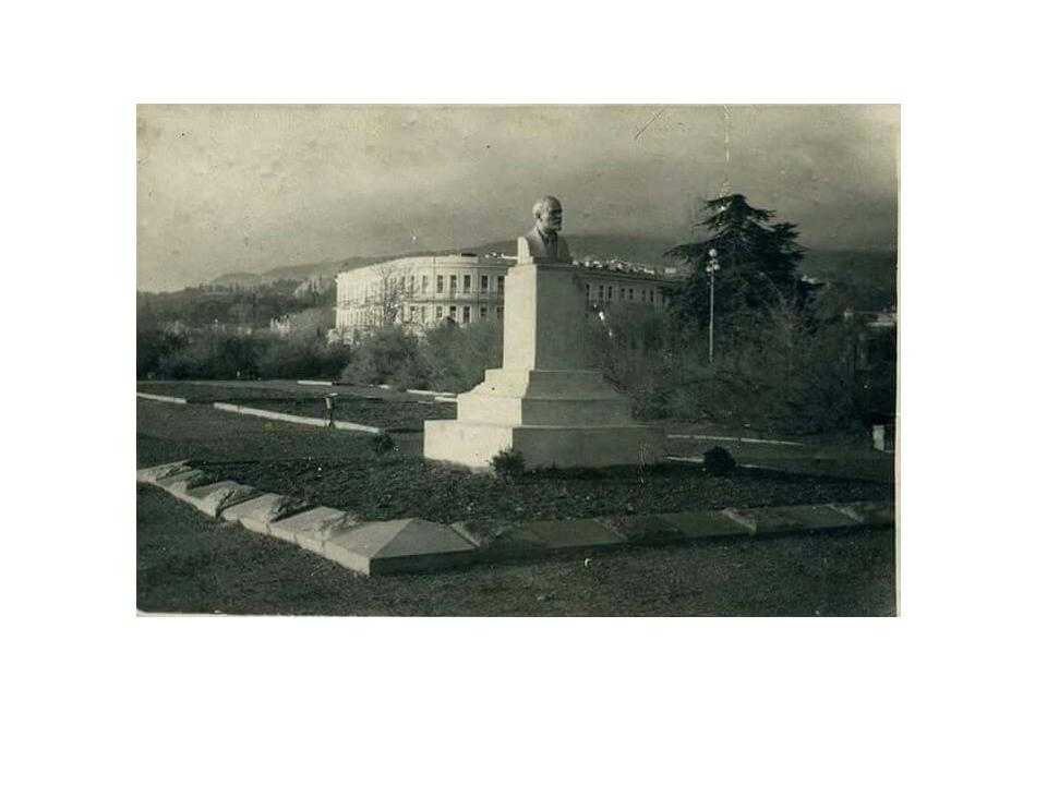 Первый памятник Ленину в Ялте