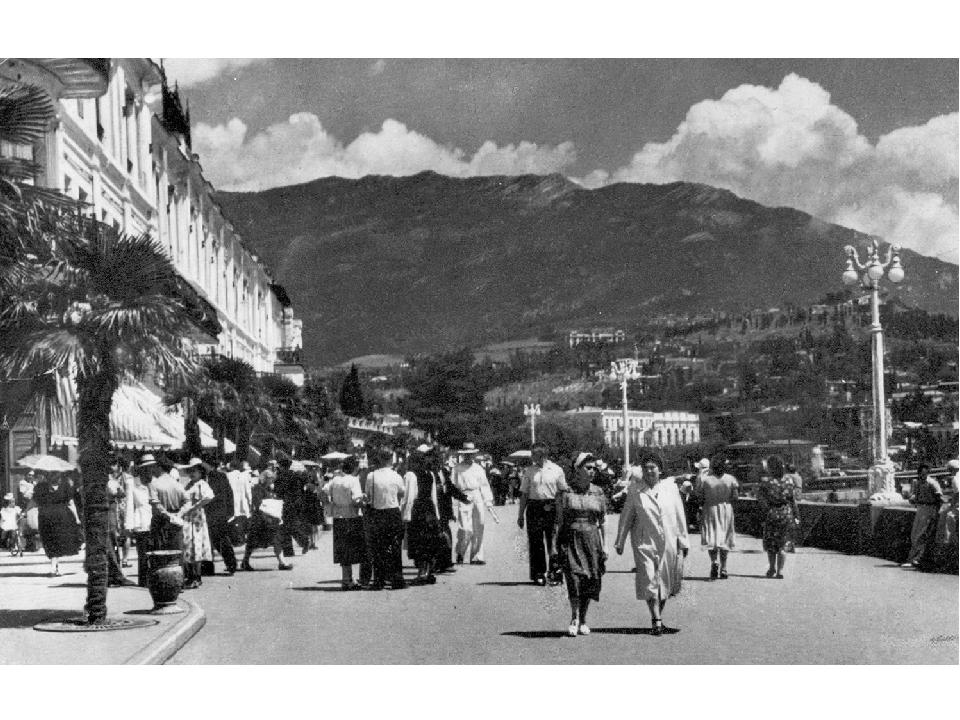 1959 наряды ялтинской Набережной