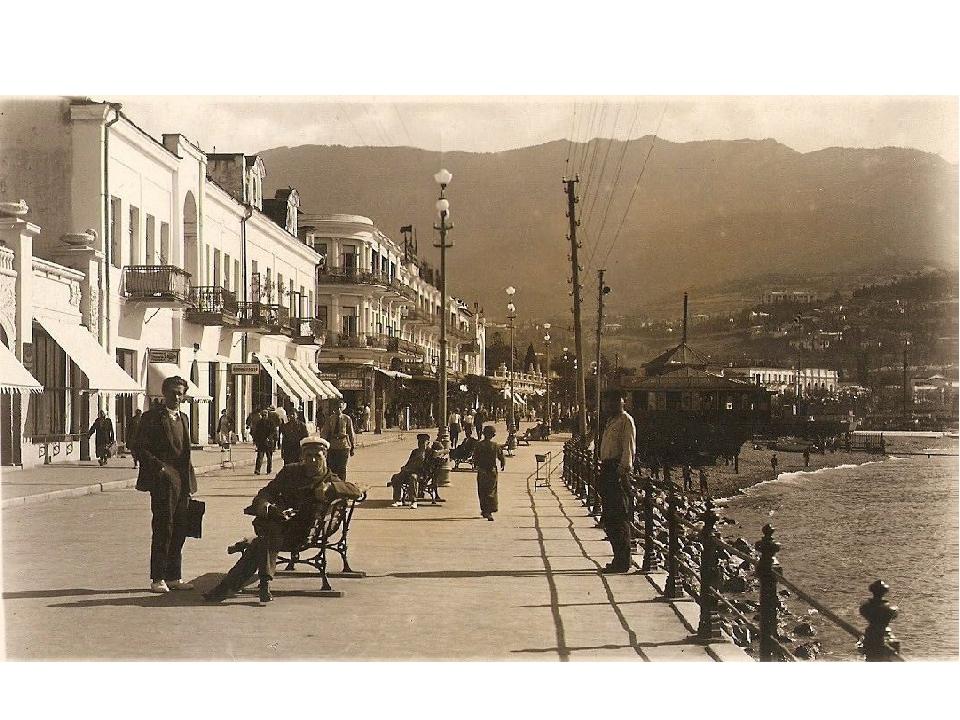 1940 Пусто на Набережной