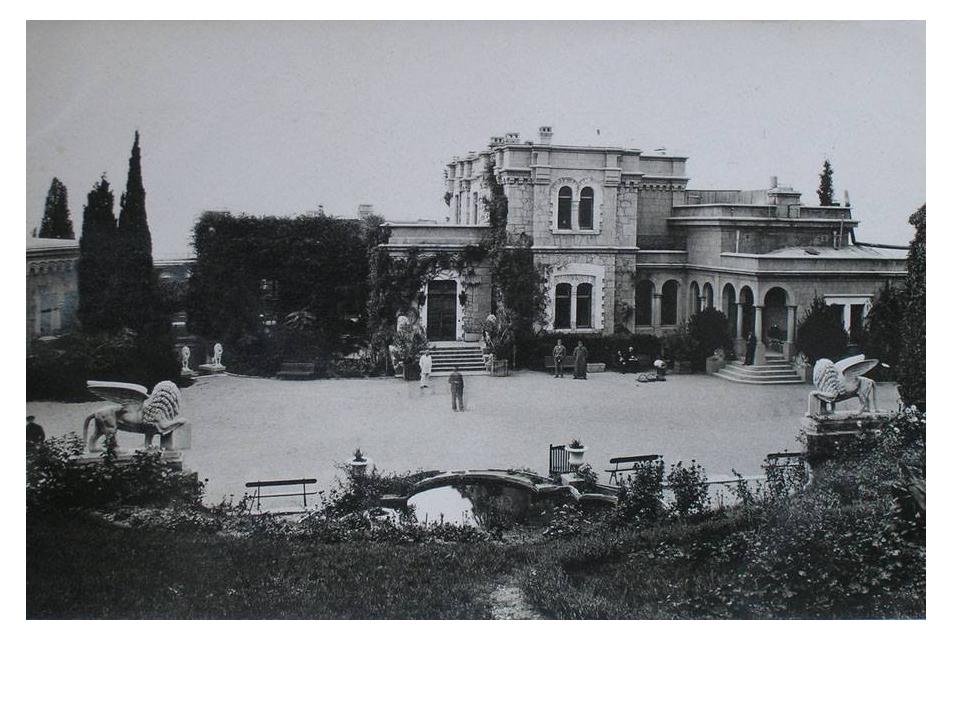 Ливадийский дворец в начале 20 века