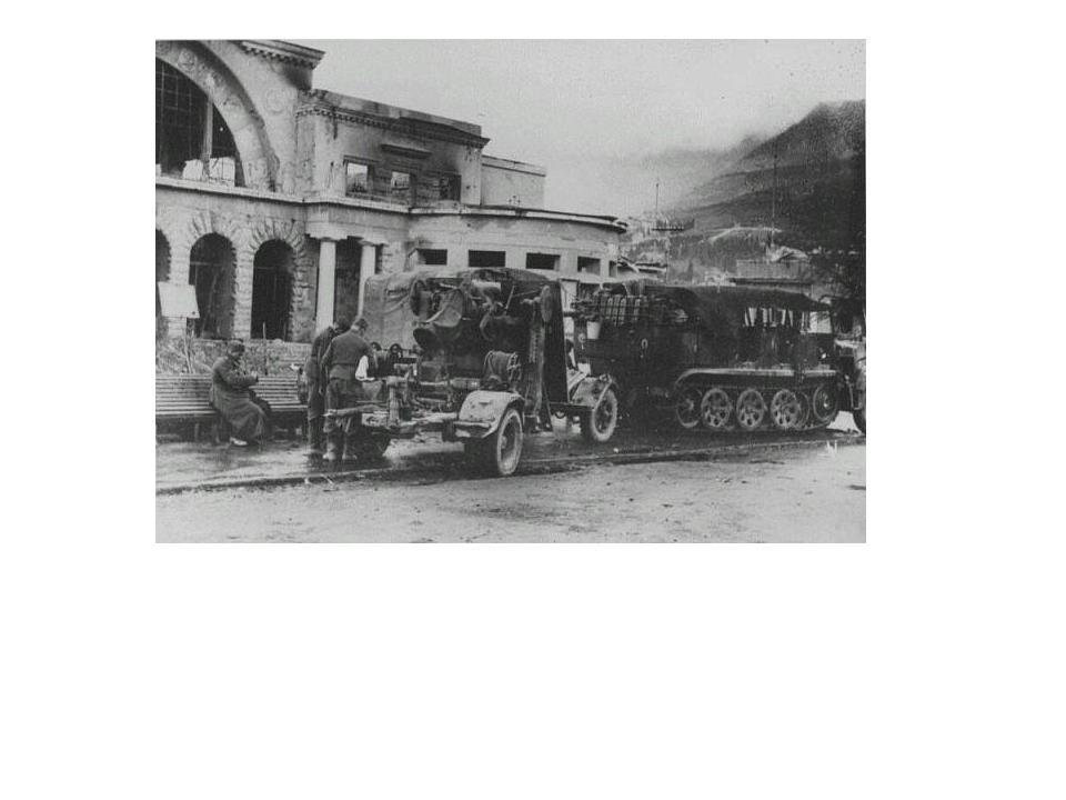 Ноябрь 1941