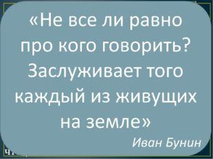 В. ГАВРИЛИН – «ПЕРЕЗВОНЫ» – симфония-действо (по прочтении В. Шукшина) истори