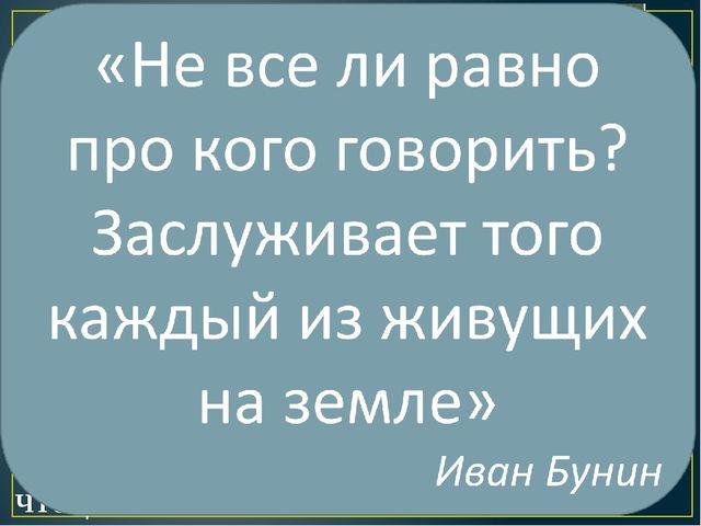 В. ГАВРИЛИН – «ПЕРЕЗВОНЫ» – симфония-действо (по прочтении В. Шукшина) истори...