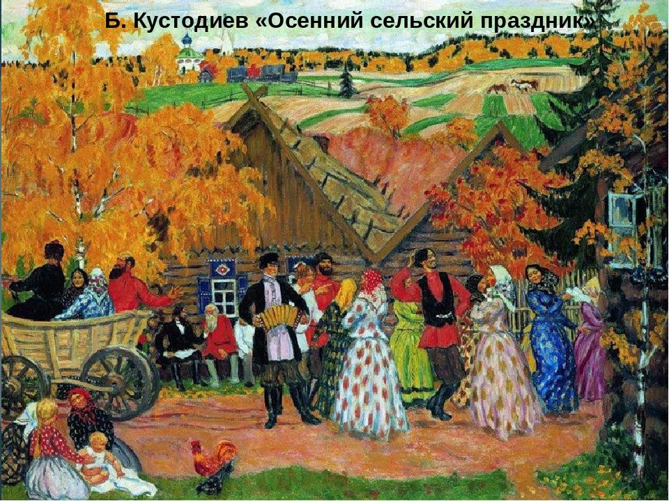 И. Шишкин. «Полдень. В окрестностях Москвы» П. Джогин «На Валааме» И. Левитан...