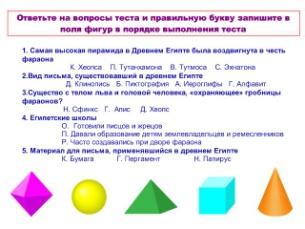 hello_html_m1999aaa2.jpg