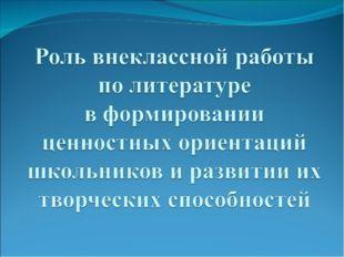 http://www.o-detstve.ru/ Портал «О детстве», II Всероссийский конкурс «Моя пе
