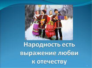 * http://www.o-detstve.ru/ Портал «О детстве», II Всероссийский конкурс «Моя