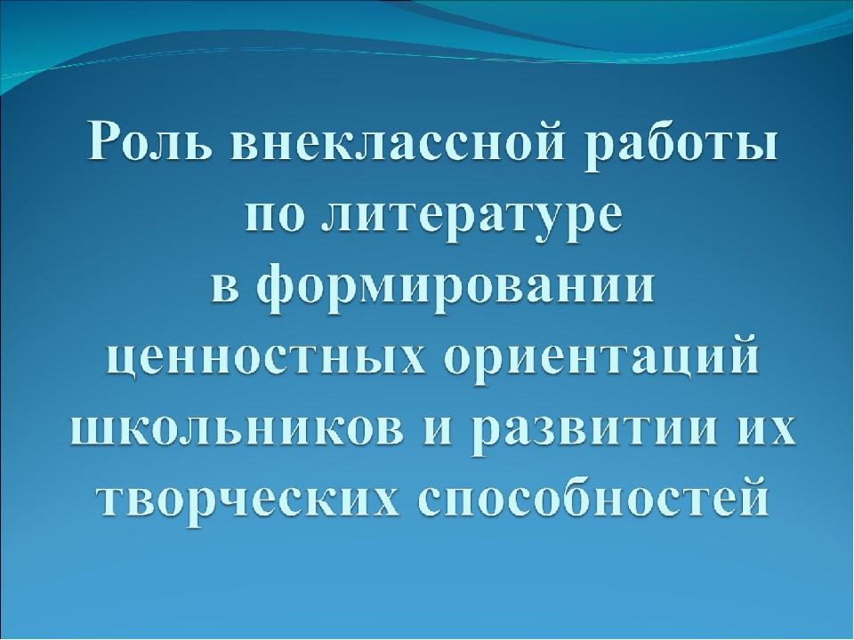 http://www.o-detstve.ru/ Портал «О детстве», II Всероссийский конкурс «Моя пе...
