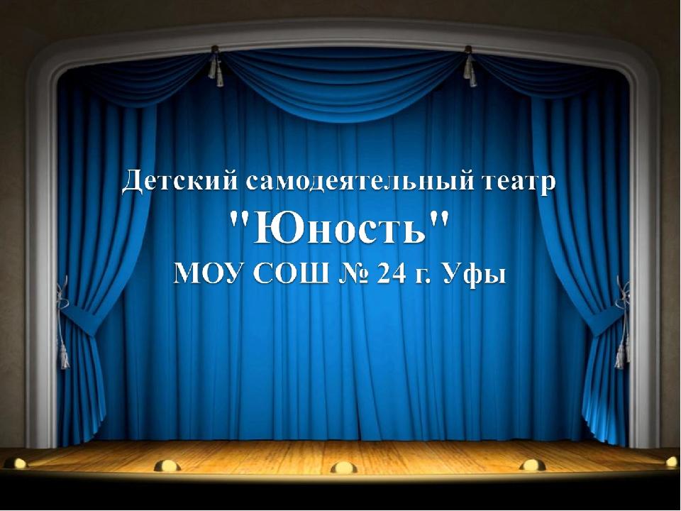 * http://www.o-detstve.ru/ Портал «О детстве», II Всероссийский конкурс «Моя...