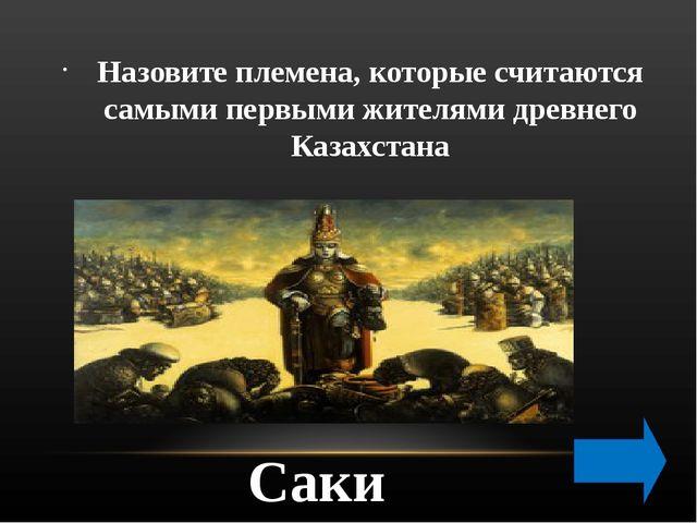 Предводитель гуннов, которого в Европе называли «Бич Божий» Аттила