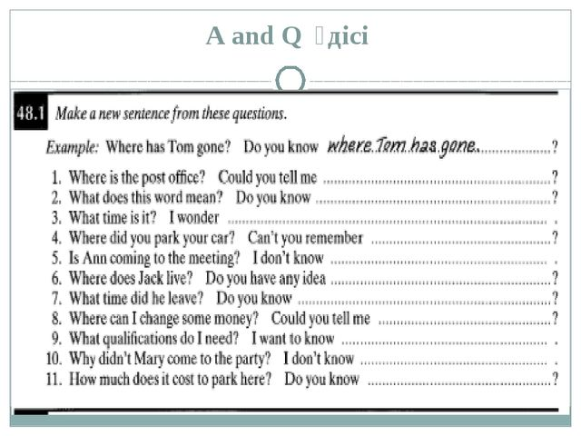 A and Q әдісі