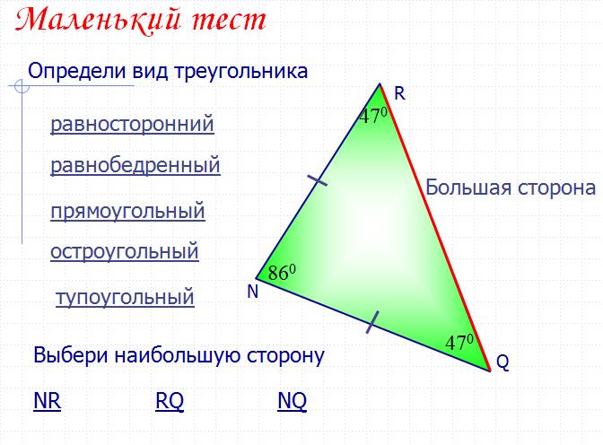 hello_html_7ca45f4c.png