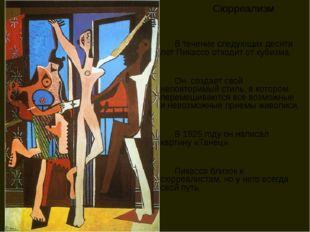 Сюрреализм В течение следующих десяти лет Пикассо отходит от кубизма. Он созд