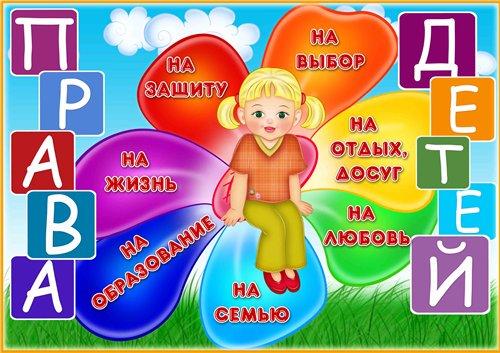 hello_html_bf57b70.jpg