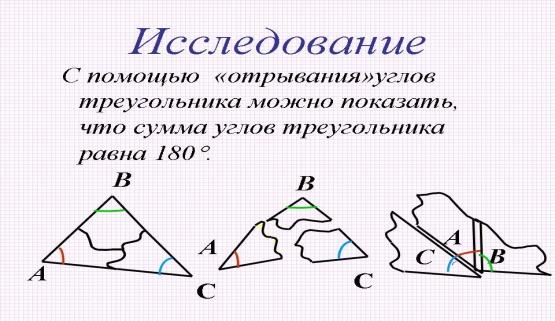hello_html_m6d61a2f7.jpg