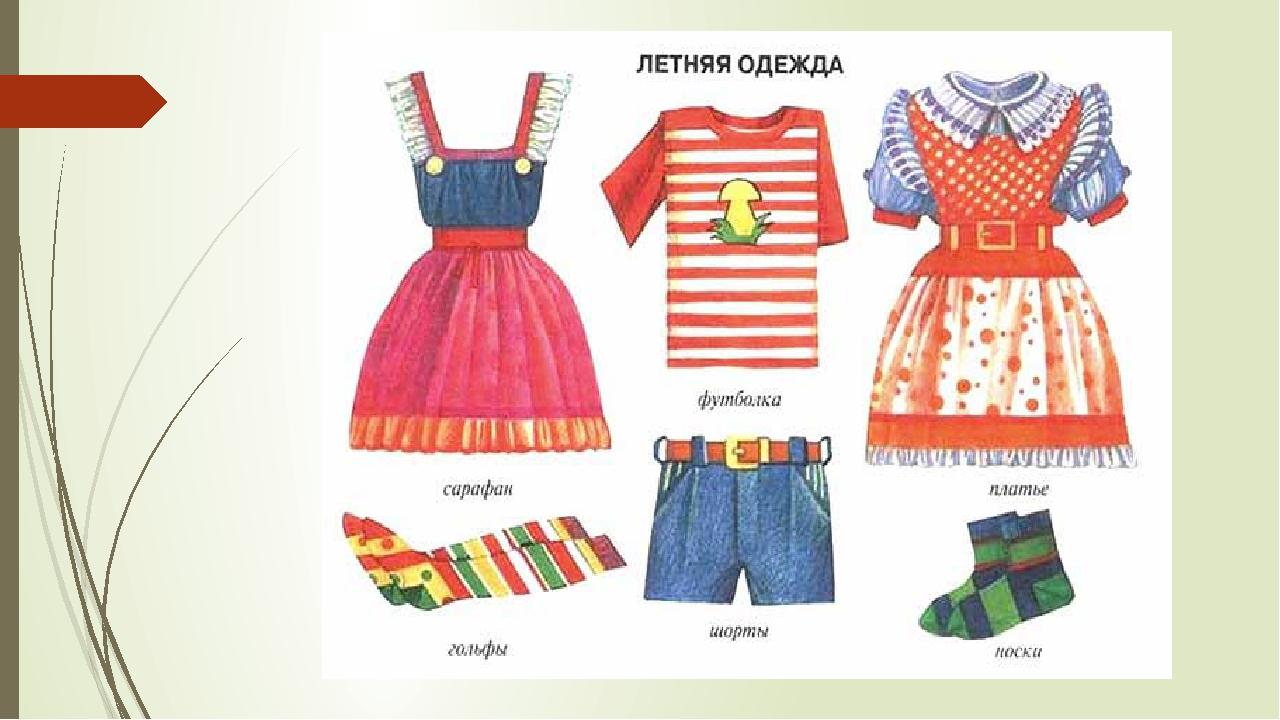 Кико детская одежда интернет магазин с доступными