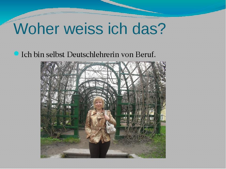 Woher weiss ich das? Ich bin selbst Deutschlehrerin von Beruf.