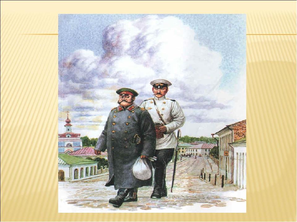 поехали картинка книги хамелеон чехов началось