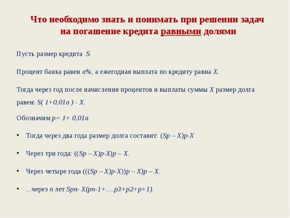 hello_html_m6909032d.jpg