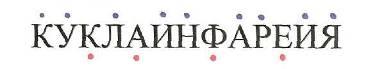hello_html_3844ce65.jpg