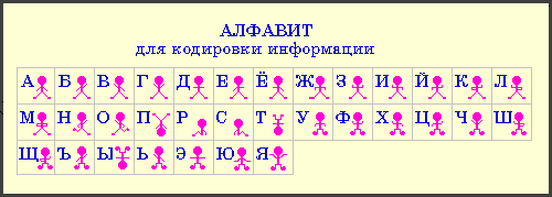 hello_html_7c0c6b67.png
