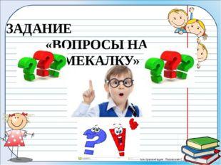 Любите и изучайте наш родной русский язык! Учитесь говорить выразительно, пр