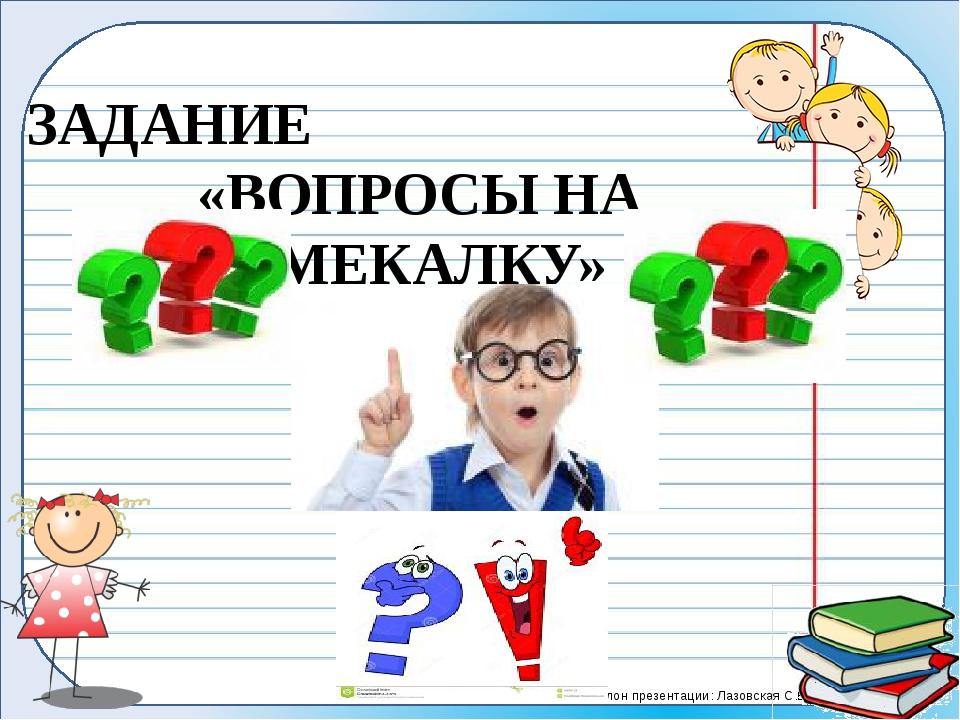 Любите и изучайте наш родной русский язык! Учитесь говорить выразительно, пр...