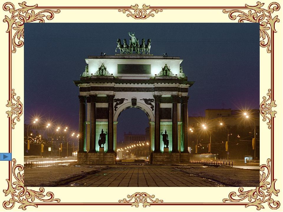 «Если я возьму Киев, я схвачу Россию за ноги, если Петербург – за голо...