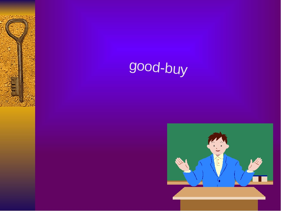 good-buy