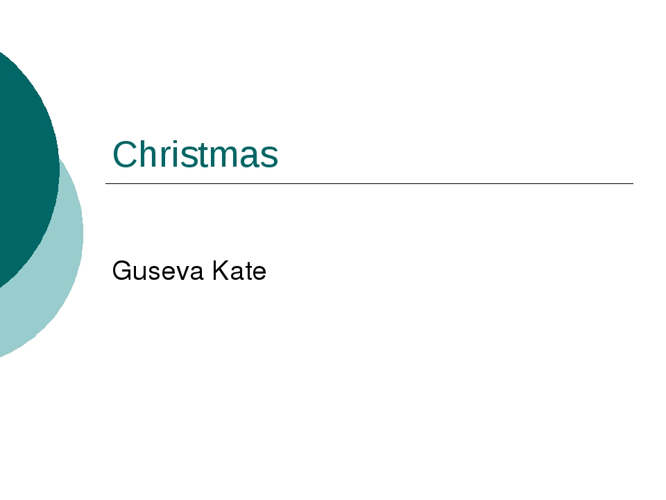 Christmas Guseva Kate