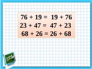76 + 19 = 19 + 76 23 + 47 = 47 + 23 68 + 26 = 26 + 68