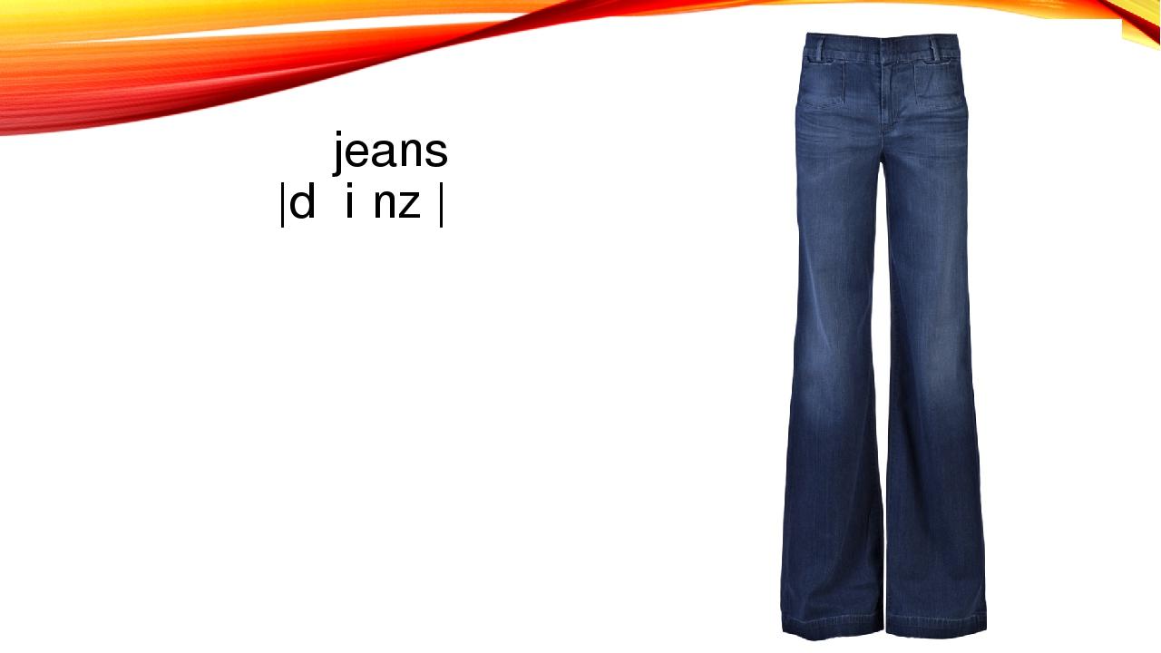 jeans |dʒiːnz |