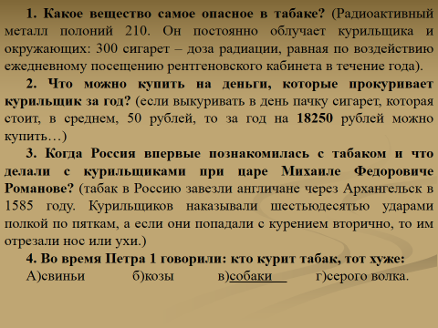 hello_html_m6f032e36.png