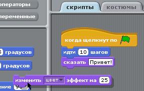 hello_html_28eb109.png