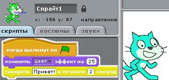 hello_html_6d0b9bfa.png