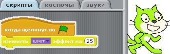 hello_html_m61b900e2.png