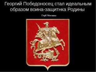 Витторе Карпаччо. Битва святого Георгия с драконом. Ок. 1507г. Скуола ди Сан