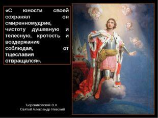 Ледовое побоище Старый Псков, Рерих Н.К. 1904 г. В то время как Новгороду угр