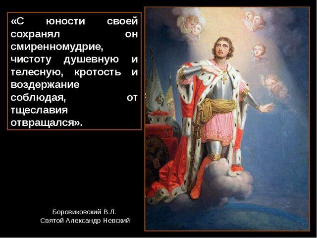 Ледовое побоище Старый Псков, Рерих Н.К. 1904 г. В то время как Новгороду угр...