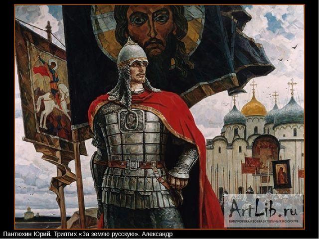 В самую тяжелую пору Великой Отечественной войны, в 1942 году, был учрежден о...