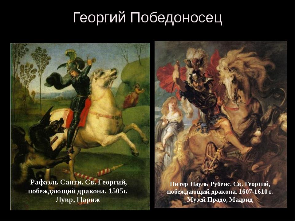 Сребреник новгородского князя Ярослава Владимировича (987—1015). На лицевой...
