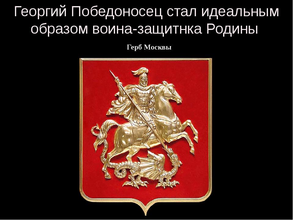 Витторе Карпаччо. Битва святого Георгия с драконом. Ок. 1507г. Скуола ди Сан...