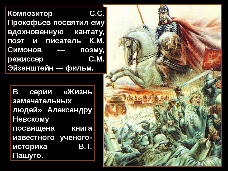 В.М. Васнецов, П.В. Корин и другие русские художники писали картины, на котор...