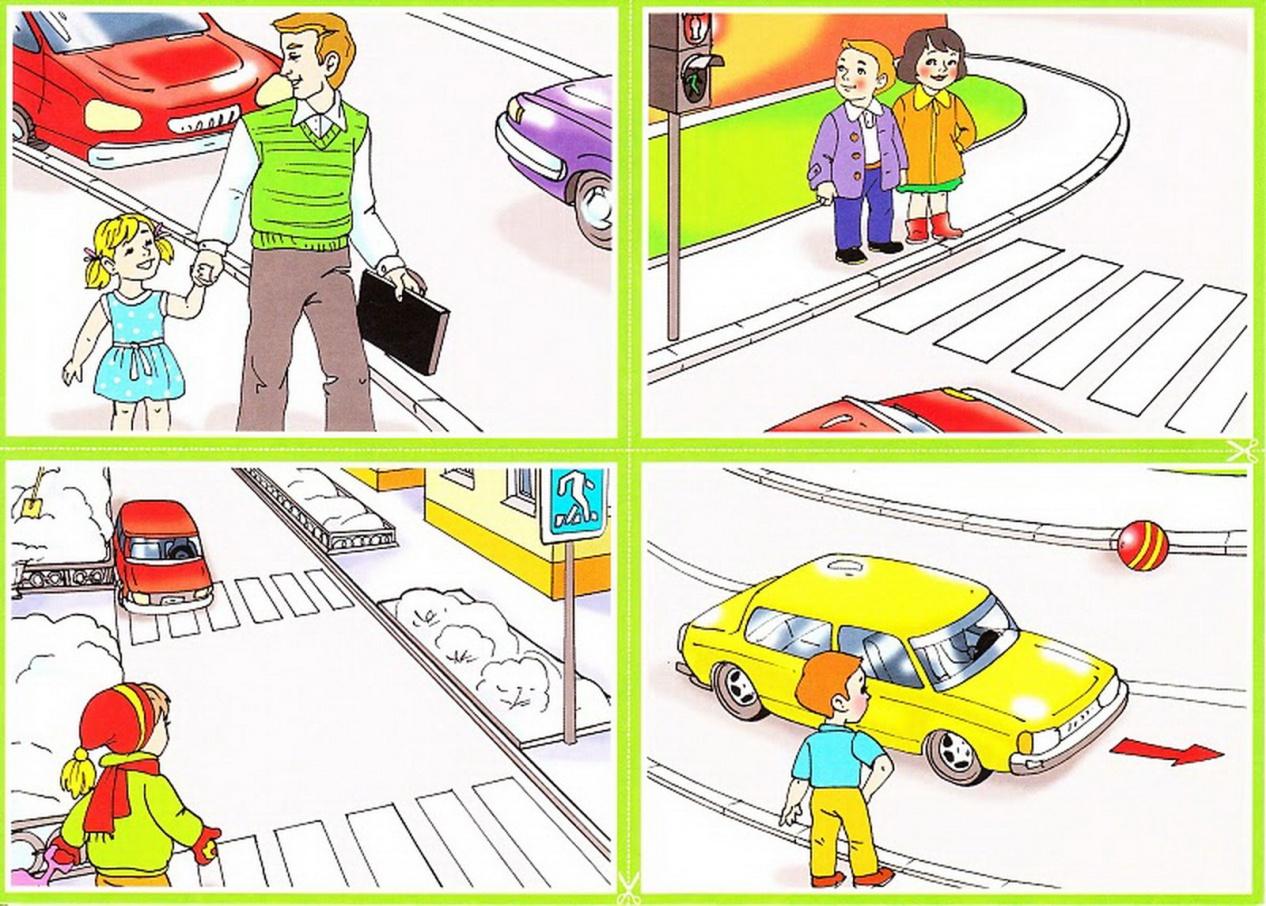 Картинки пдд для детей дошкольного возраста нарисованные
