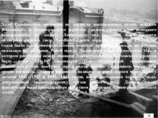 Защитникам Ленинграда Зелёный пояс Славы Жителям осаждённого города Граждане!
