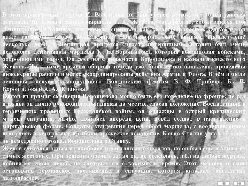 12 января, после артиллерийской подготовки, начавшейся в 9 часов 30 минут и п...