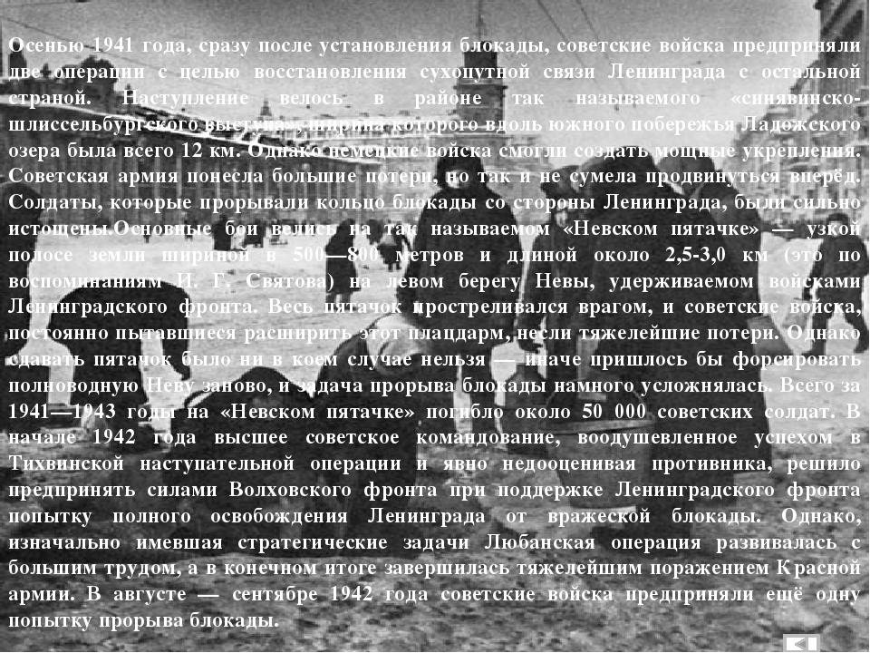 Памятники обороны Ленинграда Один из монументов «Ржевского коридора» на шоссе...