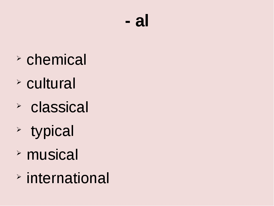 - al chemical cultural classical typical musical international