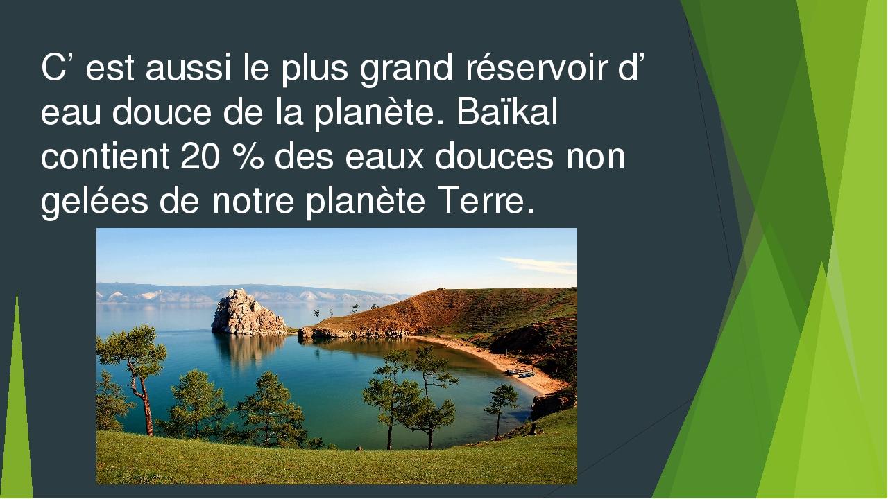 C' est aussi le plus grand réservoir d' eau douce de la planète. Baïkal conti...